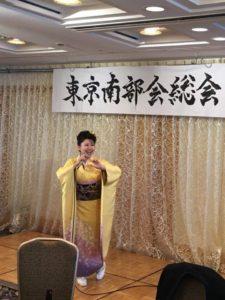 第60回 東京南部会 総会