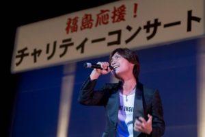 福島応援!チャリティーコンサート2
