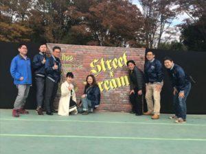 street&dreamsと第2回ぷらっと南平ふれあいコンサート