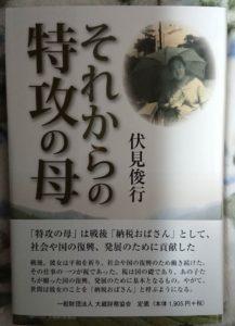 朗読劇〜未来へ〜