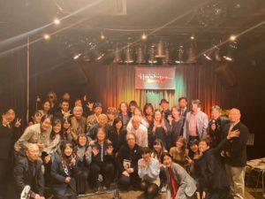 Tokyo Star Radio